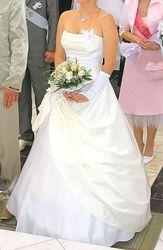 Купить Свадебное Платье Беларусь
