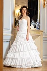 Платье свадебное новое красивое